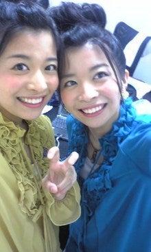 三倉茉奈オフィシャルブログ「MANA MIKURA Official Blog」powered by Ameba-090125_174934.jpg