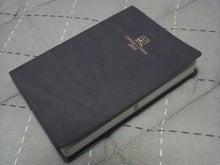 HIKAKIN Official Blog-P1000331.jpg