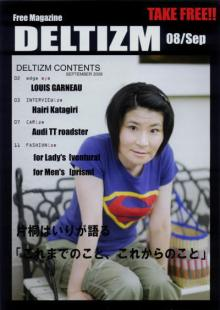 DELTIZM0809