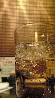 平菜都季オフィシャルブログ「TIARA」 Powered by アメブロ-200901101943000.jpg