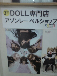 てぃーてぃーぜろいちの不定期日記-階段のポスター