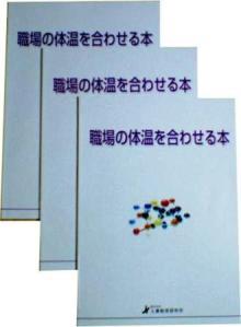 syokuba