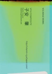 pg00_07_koyasu