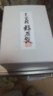 静岡おいしいもん!!! 三島グルメツアー-194.化粧箱