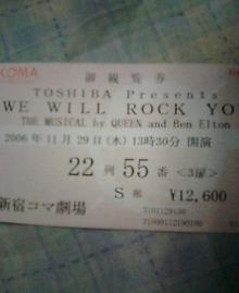 We Will Rock You.3