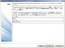 WP_61_Install_6