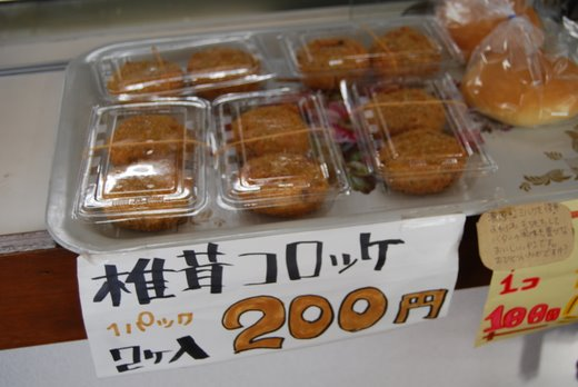 さぷら伊豆!渋谷の平日・伊豆の休日