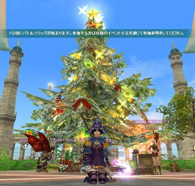 シルクロード in レド@INDUS-08クリスマス和田
