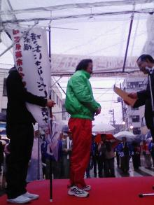 B級グルメ王2008-11-12