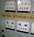 05-06-29_12-20.jpg
