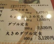 126.menu