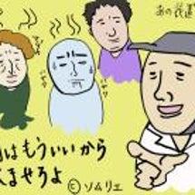 『平成お仕事広辞苑』…