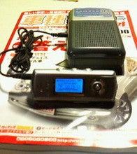 MP3プレーヤ -- ラジオ