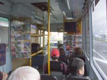 お宝広告館 【まれにみるみれにあむ】-エアバス車内