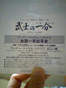 061118_180958.jpg