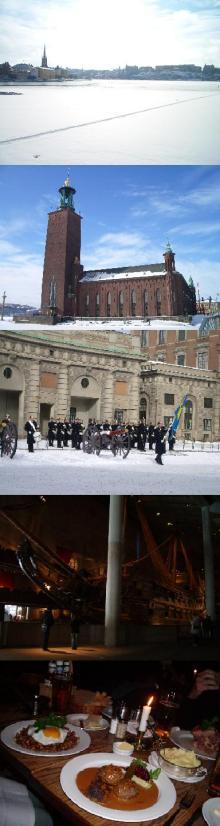 Stockholm2日目