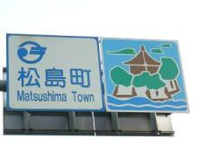 市町村界標識事例・宮城5