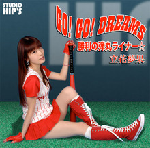 $☆立花夢果☆GO!GO!DREAMS♪-GOGO.jpg