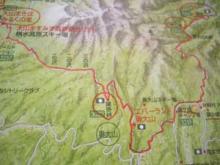 大山地図②