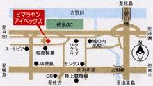 アイベックス地図