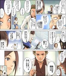 進研ゼミ2