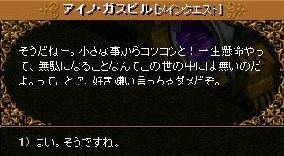 9-2 レッドアイ文書Ⅳ①3