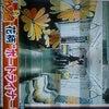 ライナー乗って、買いに行ケア★ -ポートライナーに花柄の車両が登場-の画像