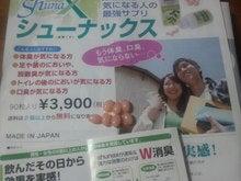 じっちゃん の ブログ-2009012822590000.jpg