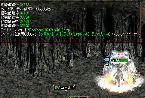 DXSU2