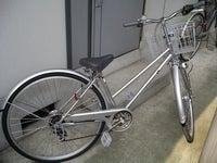 彼女の自転車