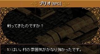 8-6 ジプラート魔法書②6