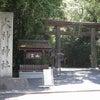 大神神社 いや~さすがっ!奈良県の神社特集~♪の画像