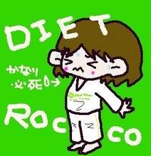 DIET ROCOCO