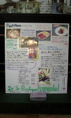 Image833