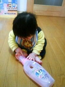 葵と一緒♪-TS3D15560001.JPG
