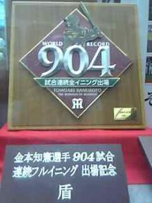 DVC90002.JPG