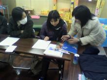 星遊会2009*通信-2/19広報部会-006