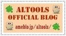 ALTOOLS OFFICIAL BLOG
