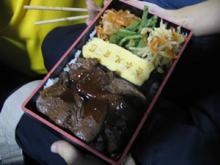 金本スタミナ丼