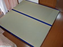 ベッド用の畳で置畳