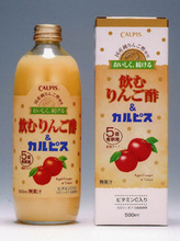 飲むりんご酢&「カルピス」
