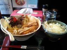 土日限定辛味噌+野菜