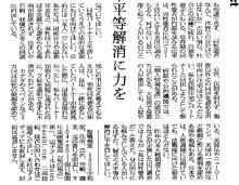 Otsuji2