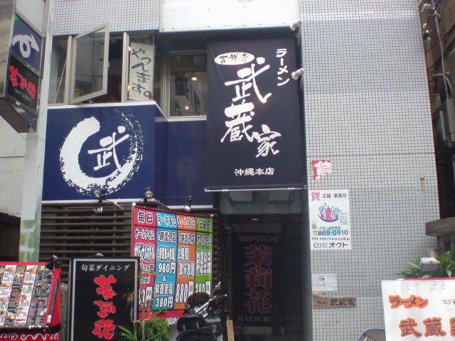 Ryolog ~沖縄ノラーメンヲ全部タベタイ~-武蔵家