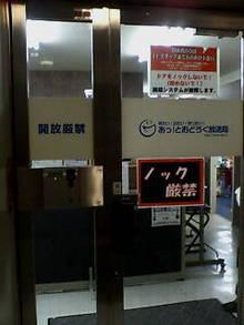 20070312003006.jpg