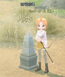 NPCG石