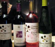 日本のワイン4本