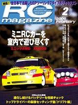 RCM200602