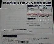 2008111111020000.jpg