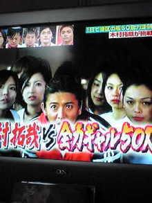 雨坪春菜オフィシャルブログ「春るんルン♪」powered by Ameba-Image054.jpg
